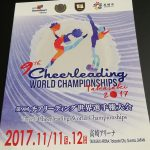 cheerleading world championships